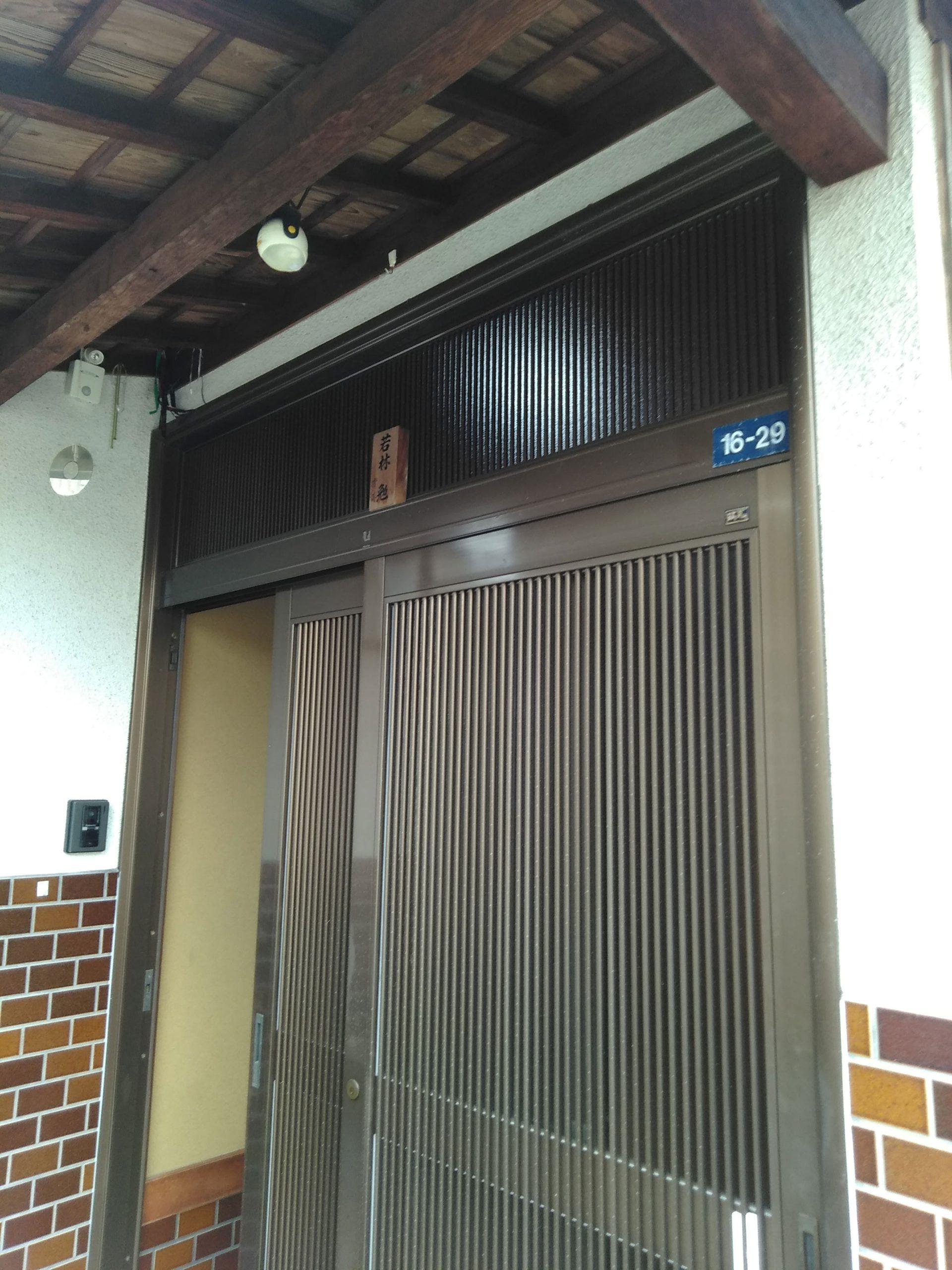 姫路リフォーム玄関